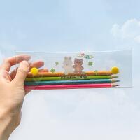 泫雅风PVC透明可爱学生笔袋 盐系女生小清新简约文具盒彩虹之境