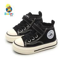 芭芭鸭宝宝鞋1-3岁儿童帆布鞋加绒棉鞋加厚女童冬鞋男童学步板鞋