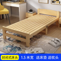 折叠床单人床1.2米简易午休床出租房双人家用实木经济型小床