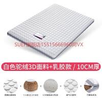 床垫椰棕垫偏硬棕榈乳胶定做制米床双人折叠经济型 +乳胶
