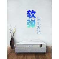 超软弹独立弹簧床垫席梦思软垫真空压缩卷包米单双人 纯软S款: 厚度180mm