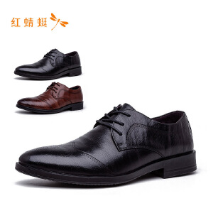 【专柜正品】红蜻蜓圆头商务撞色时尚低跟男单鞋