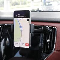 车载手机支架汽车用导航车上支撑出风口夹子多功能通用型