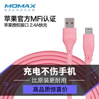 包邮支持礼品卡 momax 摩米士 苹果 MFi认证 数据线 iPhone7 充电线 iphone8 plus lig