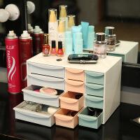 化妆品收纳盒 创意抽屉式亚克力收纳盒首饰项链小物件卧室置物架