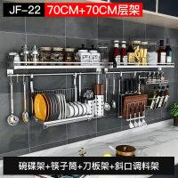 304不锈钢厨房置物架壁挂式调味料架收纳架挂架挂件刀架用品家用 2