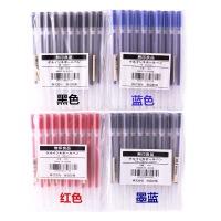 muji笔无印良品文具凝胶墨0.5黑色中性笔0.38笔芯学生考试用套装