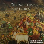 印度艺术精品 Les Chefs-d'oeuvre de l'art indien