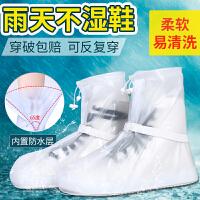 雨鞋套防滑加厚耐磨男女套鞋防水 学生高筒防雨鞋套成人脚套