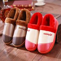 棉拖鞋大码男女士包跟冬季防水皮面居家厚底情侣保暖皮拖鞋冬