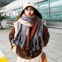 韩版百搭仿羊绒围巾女 女士加厚保暖两用超长围巾 新款拼色毛球披肩女
