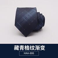 8cm男士商务正装领带 新郎结婚韩版工作职业黑蓝红色礼盒装