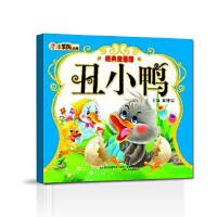 丑小鸭(附光盘)/经典童话园 崔钟雷