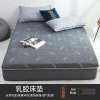 乳胶床垫软垫家用单人宿舍海绵垫米床加厚榻榻米床褥