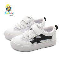 芭芭鸭宝宝鞋1-3岁新款男童小白鞋网鞋透气儿童网布鞋女童鞋镂空