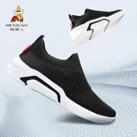 稻草人男鞋2018夏新款跑步鞋男士透气运动鞋学生健身鞋子休闲旅游