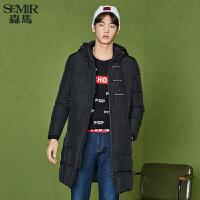 森马羽绒服男冬季男士韩版中长款外套潮流百搭加厚大衣