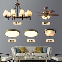 2019年新款三室两厅灯具套餐组合灯饰简约现代家用大气客厅卧室灯