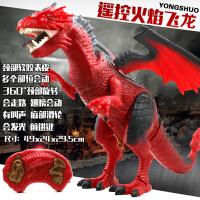 大号遥控三角龙霸王龙恐龙玩具模型电动仿真迅猛龙火焰飞龙