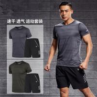 运动服套装男士短袖休闲薄款跑步装备宽松健身房两件套