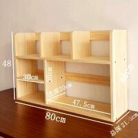 简易置物架桌面书柜学生小型办公收纳架实木电脑桌上小书架