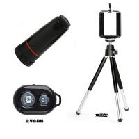 单简手机望远镜迷你变焦镜头高清高倍八倍镜演唱会望远镜单筒长焦