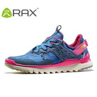 RAX2016秋冬户外鞋男登山鞋女保暖徒步鞋防滑减震爬山鞋户外鞋
