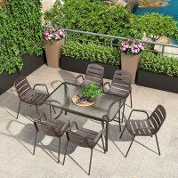 户外休闲桌椅组合庭院藤椅室外长方桌露天露台椅子花园餐桌椅