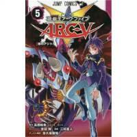 游戏王 �[�锿�ARC-V 5 日文原版