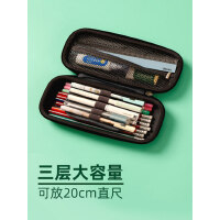 得力笔袋男多功能铅笔盒 笔盒男小学生可爱文具袋 3D立体创意个性 大容量文具盒铅笔袋文具盒 笔袋 学生用品