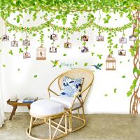 房间墙壁相框装饰卧室沙发电视背景墙照片框壁纸客厅墙贴画树贴纸