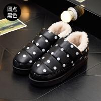 秋冬季棉拖鞋包跟PU皮可爱男女童棉鞋防水防滑保暖宝宝毛鞋子