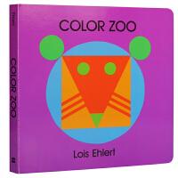 Color Zoo 纸板书 廖彩杏推荐 吴敏兰书单同场加映 儿童知识启蒙 亲子认知读物 送视频 音频