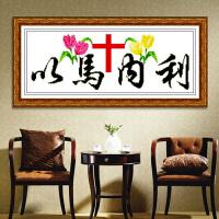 以马内利印花 印花基督教十字绣系列 耶稣十字绣圣经十字架 丝线
