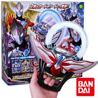 万代欧布奥特曼变身器圣剑儿童玩具OrbDX欧布圆环之手环特别版8卡