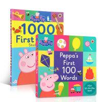 英文原版绘本Peppa Pig: Peppa's First 100 Words Sticker Book 2本启蒙初