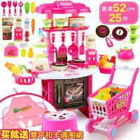 儿童厨房玩具套装过家家女孩做饭仿真厨具生日礼物女童3-5岁6-8 趣味厨房 粉 +购物车+凳子 【送:围裙】
