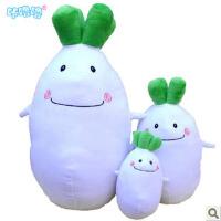 咔噜噜毛绒玩具 爱情萝卜抱枕可爱  情侣靠垫创意 布娃娃 生日礼物情人节礼物