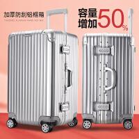防刮加厚铝框拉杆箱万向轮32寸超大容量旅行箱30出国托运28行李箱