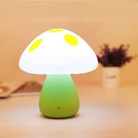 小夜灯 蘑菇氛围台灯触摸变色充电学习创意床头灯生日礼物送朋友 白+七彩