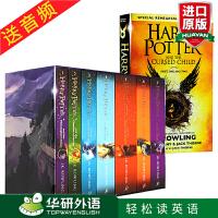 哈利波特英文版全套1-8 英文原版小说Harry Potter 1-7全集英版+哈利波特8与被诅咒的孩子正版进口英语珍藏版哈利波特与魔法石