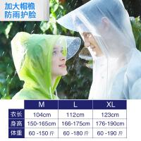 成人徒步透明户外防水男女单人韩版时尚雨披登山加厚旅行穿