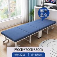 折叠床办公室午休床椅家用加固便携式午睡床简易陪护床单人床