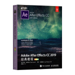 Adobe After Effects CC 2019经典教程 彩色版