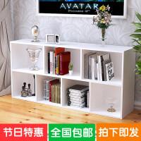 格子书柜多功能创意书架自由组合置物架储物玩具收纳柜子
