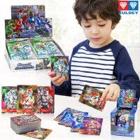 正版铠甲勇士卡片拿瓦帝皇侠收藏卡牌儿童玩具全套男孩收集册