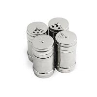 调料罐 厨房用品调料盒调味盒套装家用调味瓶盐糖收纳罐调料罐调味罐作料盒 银白色 四个装