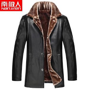 南极人皮衣男士商务休闲常规款皮毛一体内胆大码中年加厚保暖皮外套