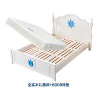 地中海实木床1.5米男单双人床1.2米家具套房组合 +床垫 1800mm*2000mm 不带