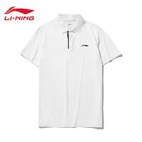 李宁短袖POLO衫男士2020新款训练系列翻领尖领上衣夏季运动服